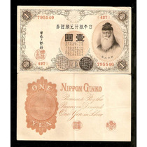 Japão 1 Yen 1916 P. 30c Sob Cédula Belíssima