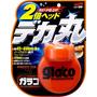 Cristalização Para-brisa Glaco Roll On 120 Ml Made In Japan