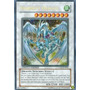 Stardust Dragon Secret Rara