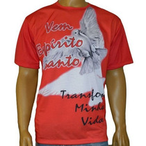 Camiseta Espiríto Santo Religiosa Católica