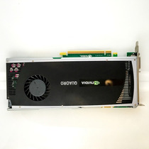 Placa De Vídeo Nvidia Quadro 4000 256-bits 2gb Gddr5 Exclent