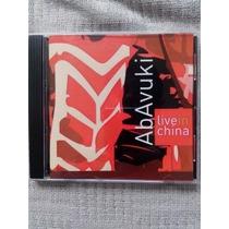 **abavuki** **live In China** (musica Percussiva Africana)
