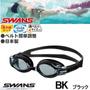 Swans Óculos De Natação Adulto Anti-embaçante - Uv - Japonês