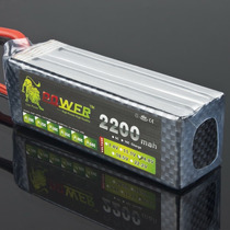 Bateria Lipo 4s Lion Power 14.8v 30c 2200mah Ñ Turnigy