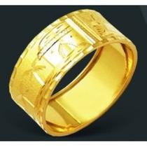 Anel Aliança Escrava 2,4 Gr - Em Ouro 18k - Com Certificado