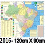 Mapa Brasil Politico Regional Rodoviário Atual 120cm X 90cm