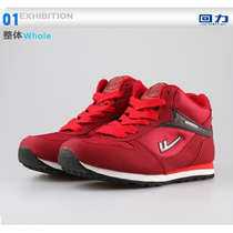 China Warrior Shoes - Super Confortável Maratona Wd-137