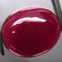 Maravilhoso Rubi Vermelho 10.02cts De 13 X 10.8 X 6.9 Mm