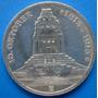 Alemanha-saxonia-moeda Prata-1913-3 Mark100 Anos Bat.leipzig