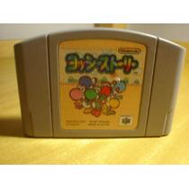 Yoshi Story Japonesa N64 Rarissima Original Salvando