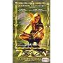 Vhs - Tarzan E A Cidade Perdida - Casper Van Dien