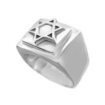 Anel Estrela De David / Selo De Salomão Em Prata De Lei 950