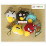 Kit Completo Chaveiros Angry Birds 5 Cores Especiais Iphone