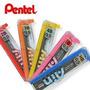 Grafite Pentel Ain- Original - 40 Minas - 0.3-0.5-0.7-0.9mm