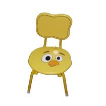 Cadeira Infantil Do Pintinho Da Galinha Pintadinha