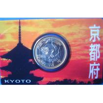 Japão-moeda 500 Yens Comemoratia De