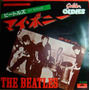 Beatles Compacto Vinil My Bonnie Import Japão 45 Rpm Stereo