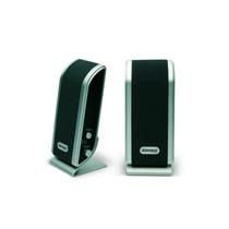 Kit C/ 5 Caixa De Som Multimídia Slim Usb 3w Rms Maxprint