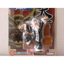 Dragon Ball Z Anime Figure (nao Articulado) 01