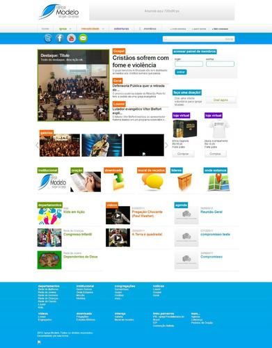 Site Portal Gospel 2013 Script Em Php Gerenciavel (novo) c2f1aff14a7