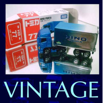 Tomica Tomy - Versão Japonesa Matchbox - 1/64 Tomy