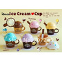 Caneca / Copo Ice Cream Sorvete !!!