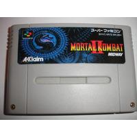 Mortal Kombat 2 Beta Hack - Fatality No Meio Do Jogo !!!