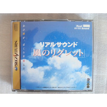 Real Sound - Sega Saturn - Jogo Original Completo Game Raro
