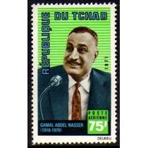 Resultado de imagem para SELO DE Gamal Abdel Nasser