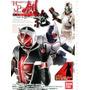 Novo Hdm Kamen Rider Wizard ! Unmei No Mahoutsukai ! Bandai