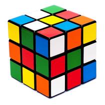Cubo Mágico 3x3x3 Magic Cube Para Desenvolver A Inteligencia