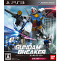 Gundam Breaker - Ps3- Pronta Entrega !!!