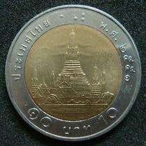 Moedas - Tailândia - 10 Baht 2008 - Fc - Bimetálica