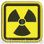 Sin001 1 Patch Bordado Radioativo Nuclear Rally F-1 Kart F1