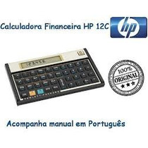 Calculadora Financeira Hp 12c Gold + Manual Português + Capa