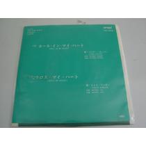 1124 Compacto 7 Cyndi Lauper - Hole In My Heart - Promo