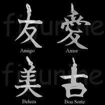 Pingente Simbolo Japonês - Vários Modelos - Em Prata 925