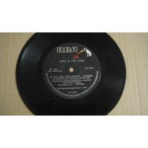 Disco Compacto Simples Kool E The Gang - Rca 101.8160