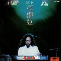 Cd - Kitaro - Live In Asia - Importado Made In Germany