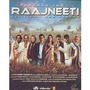 Dvd Raajneeti - Índia, Bollywood