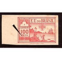 Brasil-selo 001-novo Sem Picote- Canto Folha Sem Goma