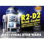 Star Wars R2-d2 Maquina De Refrigerante Pepsi Exclusivo 2000