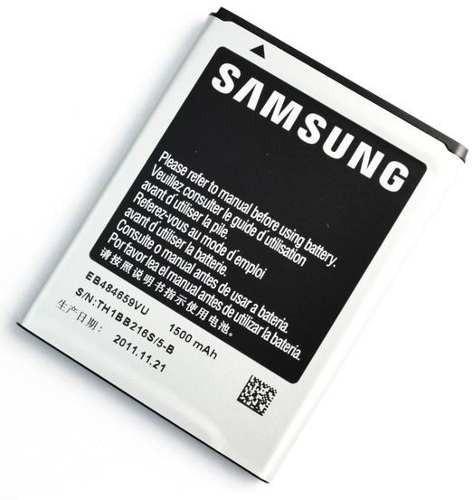 Bateria Eb484659vu Para Celular Samsung  Gt-i677 Omnia W