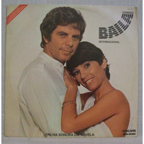 Lp Novela Baila Comigo - Internacional - Som Livre - 1981