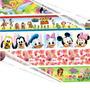 Adesivo De Parede Faixa Border Baby Disney Cars Rln123