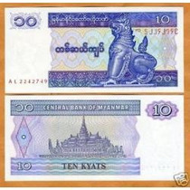 Myanmar 10 Kyats 1997 P. 71b Fe Cédula Belíssima