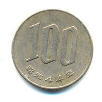 100 Yens - Japão - 1969 - Possuo Outras Moedas!