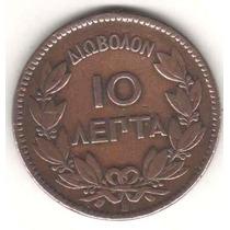 Moeda Grecia - 10 Lepta - 1869 - Soberba - Antiga E Escassa