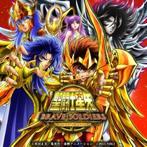 Saint Seiya Brave Soldiers Cavaleiros Zodiaco Ps3 Portugues
