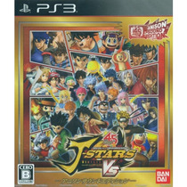 J-stars Victory Vs Anison Sound Edition Ps3! Muito Raro!!!!